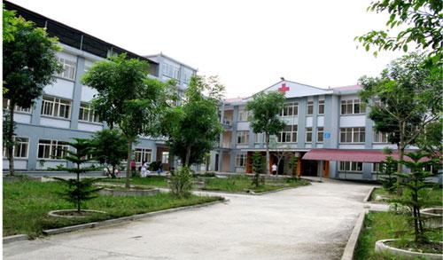 Bệnh viện Tâm Đức